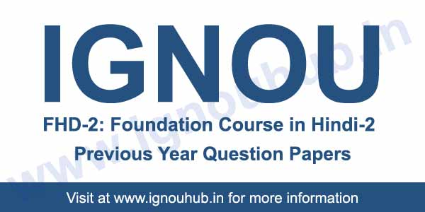 ignou fhd 02 previous year question papers