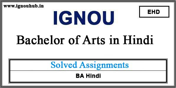 Ignou EHD Solved assignments (BA Hindi)