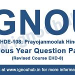 IGNOU BHDE 108 question paper