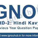 EHD 2 IGNOU Question paper (Hindi Kavya)